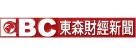 東森財經新聞